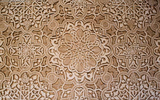 Alhambra