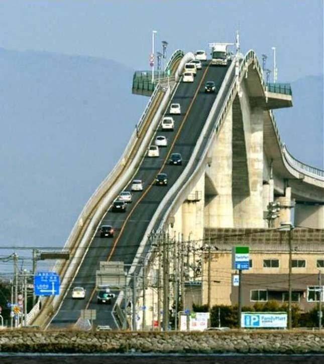 Ejima-híd - Japán