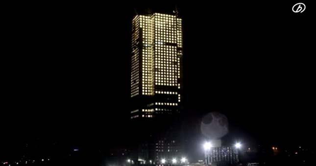 Felhőkarcoló 19 nap alatt
