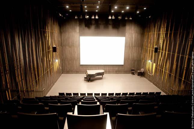 Harpa hangversenyterem és konferencia-központ