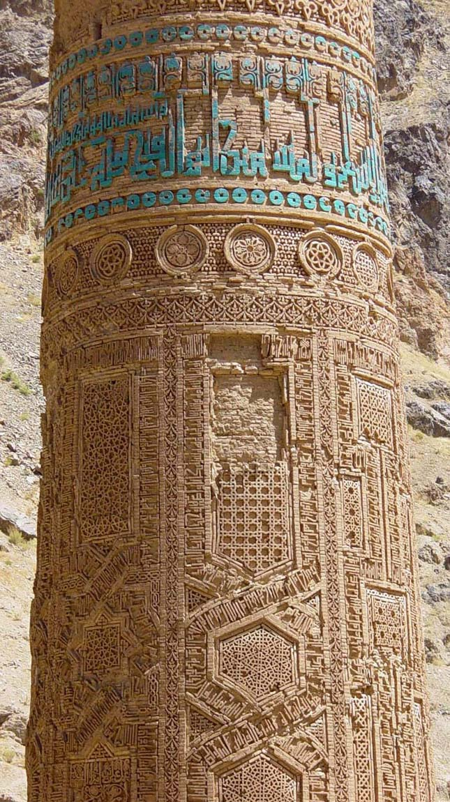 Jam minaretje, Afganisztán