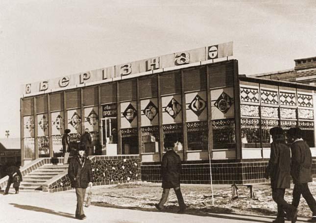 Pripjaty a csernobili atomkatasztrófa előtt