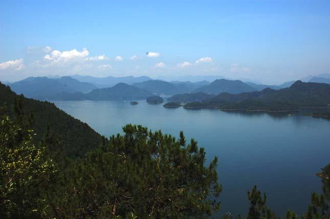 Shi Cheng elsüllyedt városa