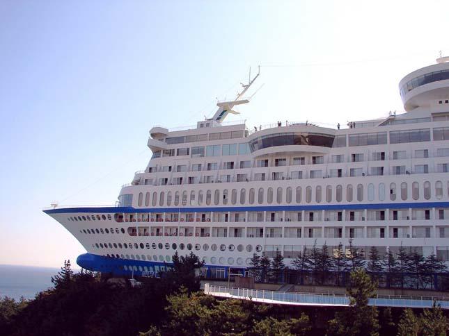 Sun Cruise Hotel, Dél-Korea