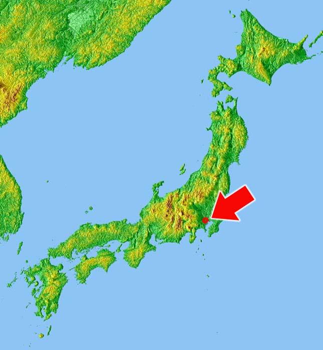 Földrengés Japánban