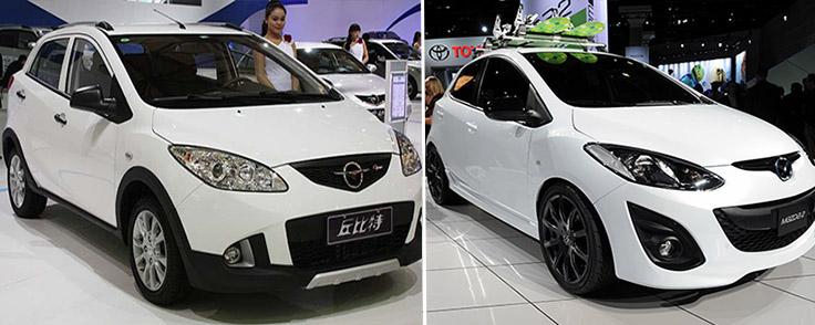 Kínai autómásolatok