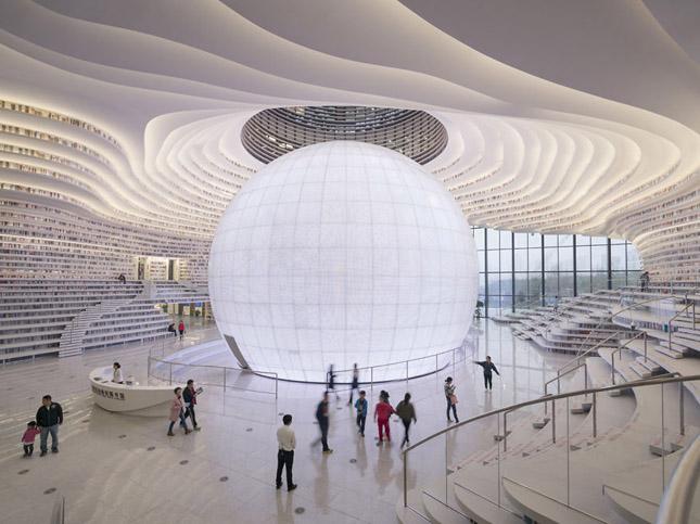 Futurisztikus könyvtár