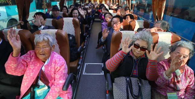 Koreai családegyesítés