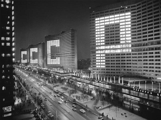 Nagyvárosok a múltban
