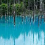Gyönyörű kék tó Hokkaido városában