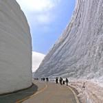 """A japán """"hó út"""""""