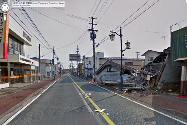 Namie, Japán