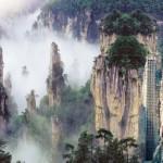 Bailong lift – a világ legmagasabb kültéri liftje
