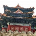 Tiltott Város – a Ming és Qing dinasztiák császári palotái