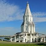 Kolomenszkojei Mennybemenetel-templom