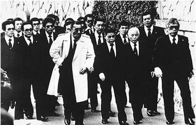 Japán Yakuza
