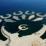 Durrat al-Bahrein – Bahrein mesterséges szigetcsoportja