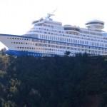 Sun Cruise Hotel – hajó szálloda a szikla tetején