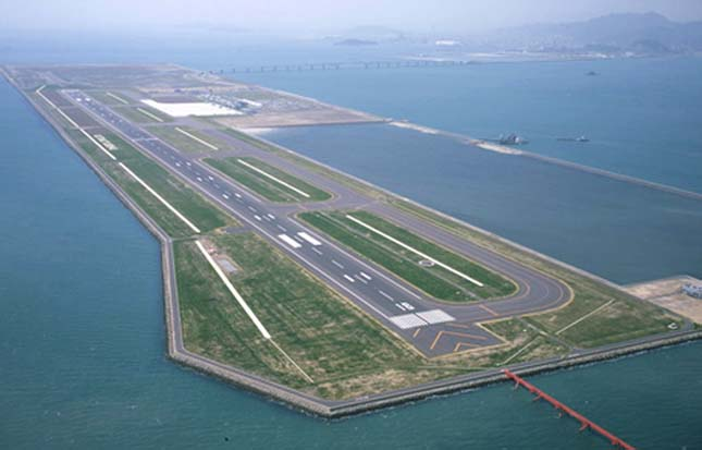 Kitakyushu Repülőtér