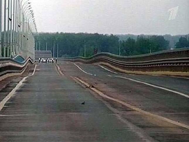 Volgograd híd