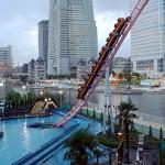 Merülő hullámvasút Japánban