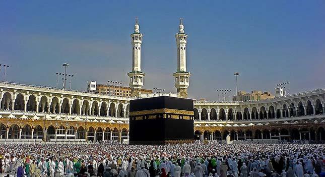 Kába, a mekkai nagymecset