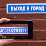 Forradalmi változás előtt a Google fordítója