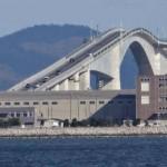 Japán legnagyobb merev vázas hídja
