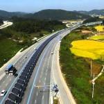 Autópálya közepére építettek bicikliutat Dél-Koreában
