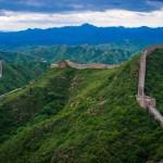 A kínai Nagy Fal újabb szakaszát fedezték fel régészek