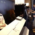 Megnyílt az első robot hotel Japánban