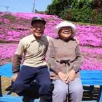 Virágok ezreit ültette el egy japán férfi, hogy felvidítsa a látását elvesztő feleségét