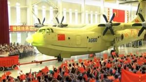 A világ legnagyobb kétéltű repülőgépe készült el Kínában