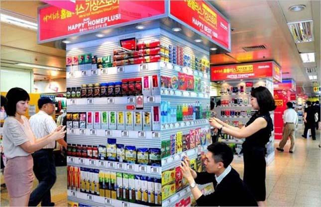 A világ első virtuális boltja Dél-Koreában