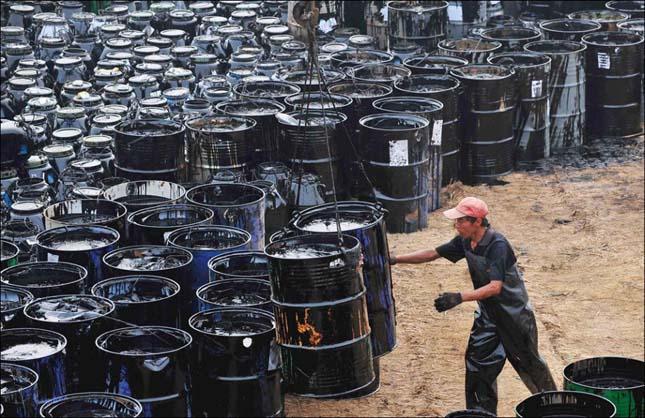 Bohai-öbölben történt olajkatasztrófa