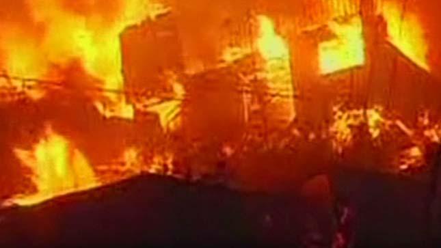 Chile tűzvész