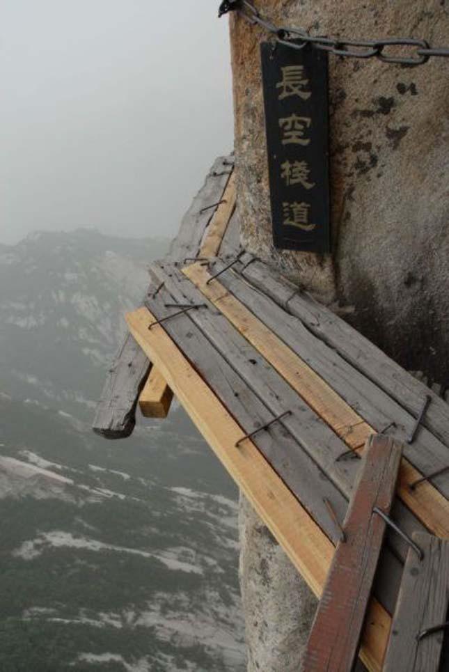 Sárga-hegy, Huang-san