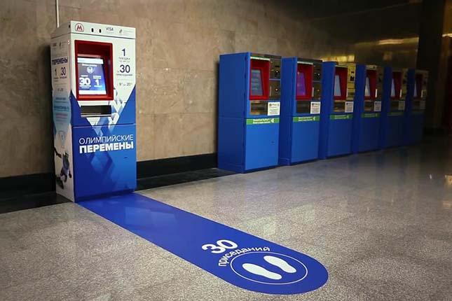30 guggolásért ingyen metró jegy