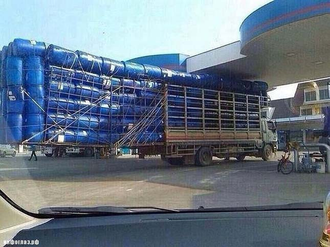 szállítási módszerek