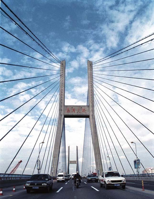 Nanpu híd