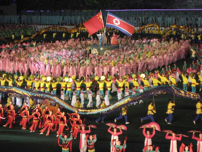 Észak-koreai Tömegjátékok