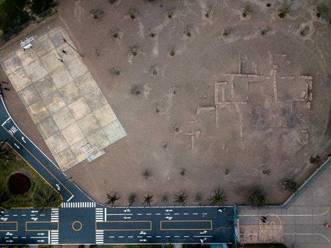 Lima urbanizációja