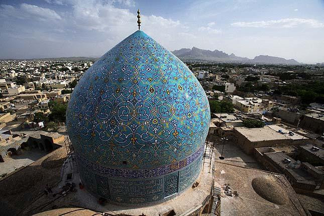 Shah Mecset