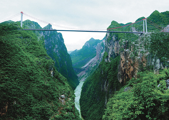 Beipanjiang River 2003 Bridge