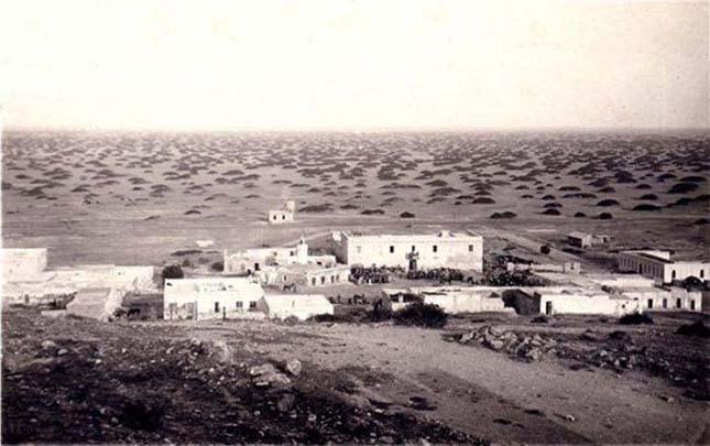 Aziziya